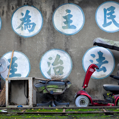 Losheng-Sanatorium-7